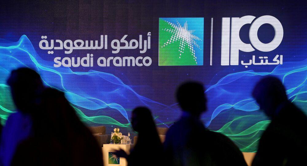 Suudi Arabistan milli petrol şirketi Saudi Aramco