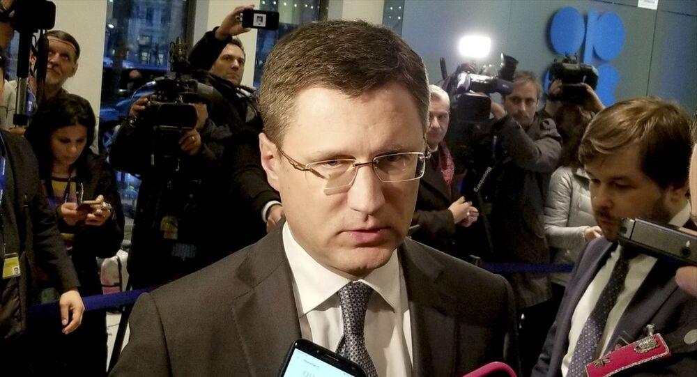 Rusya Enerji Bakanı Aleksandr Novak, Viyana'daki OPEC Genel Merkezi'nde düzenlenen JMMC toplantısının ardından gazetecilere değerlendirmelerde bulundu.