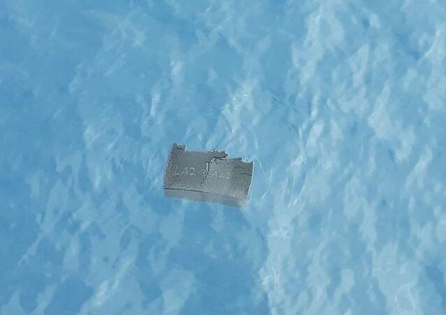 Şili'de kaybolan uçaktan parçalar bulundu