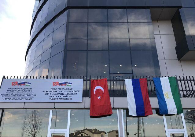 Başkurdistan Dış Ekonomik İlişkiler Devlet Komitesi'nce Ankara'da temsilcilik açıldı