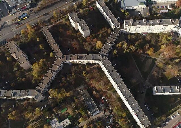 Dünyanın en uzun apartman binası