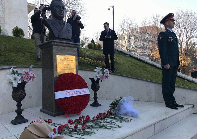 Karlov, ölümünün 3. yıl dönümünde Büyükelçilikte düzenlenen törenle anıldı