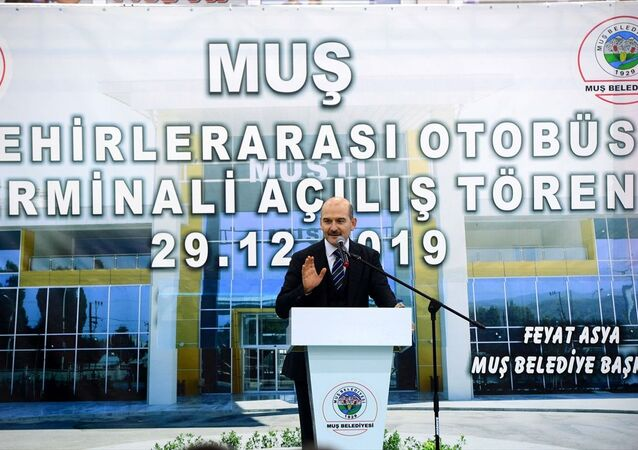 İçişleri Bakanı Süleyman Soylu, Muş Belediyesince inşası tamamlanan Şehirlerarası Otobüs Terminali'nin açılış törenine katıldı.