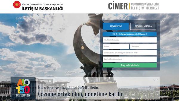 CİMER - Sputnik Türkiye