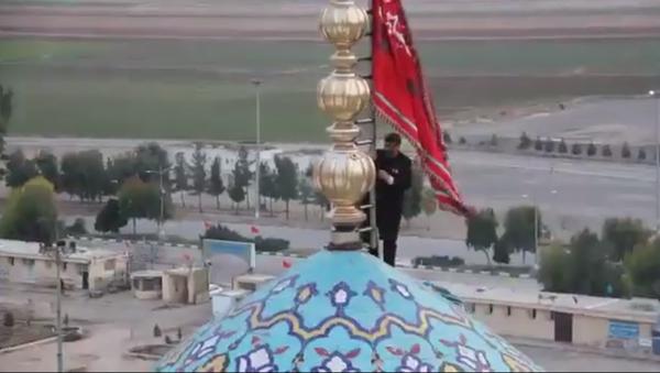 İran'da 'intikam' bayrağı göndere çekildi  - Sputnik Türkiye