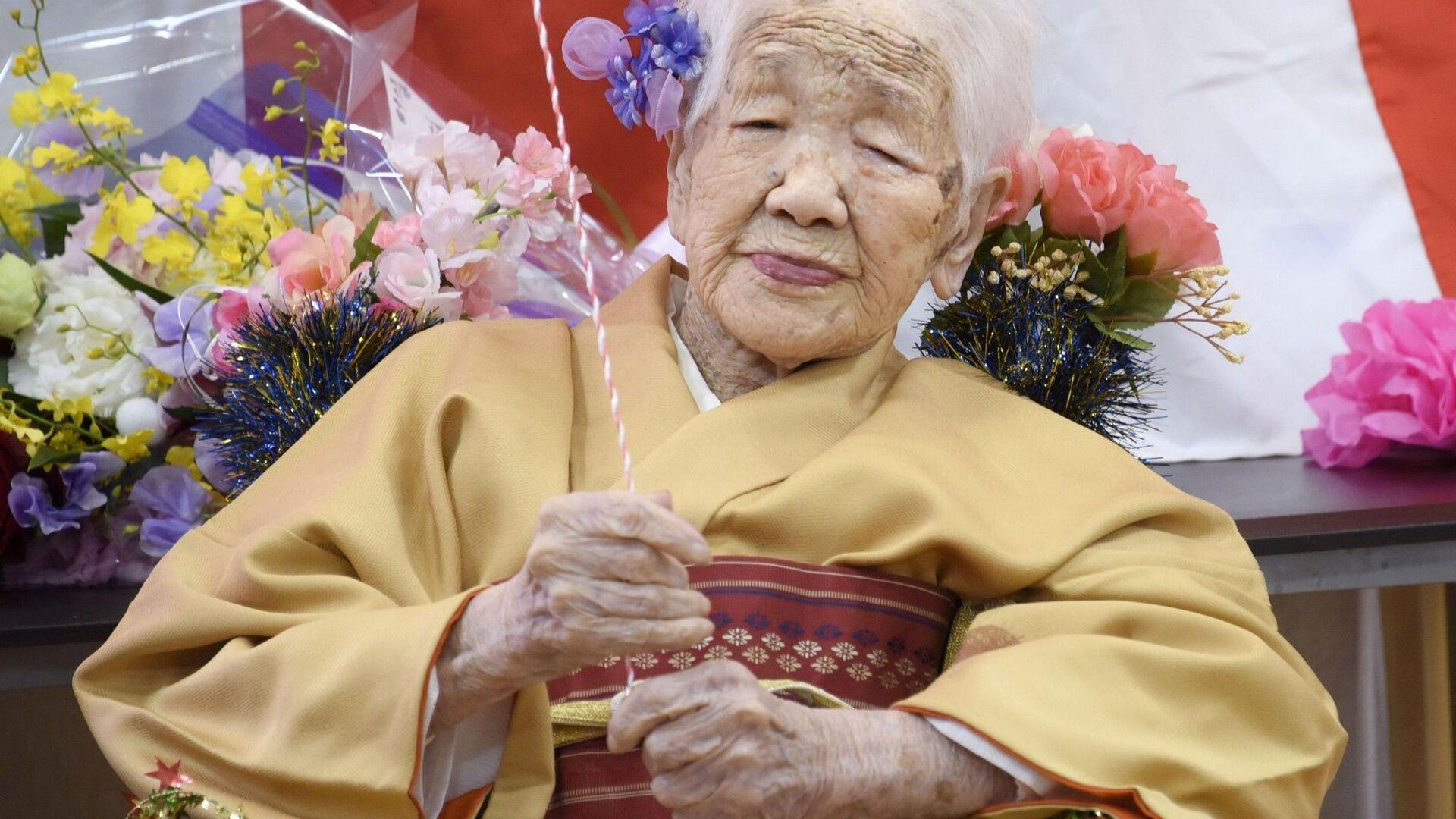 Japonya'da yaşayan Kane Tanaka, 117. doğum gününü kutlayarak sahip olduğu 'dünyanın en yaşlı insanı' rekorunu yeniledi. - Sputnik Türkiye, 1920, 15.09.2021