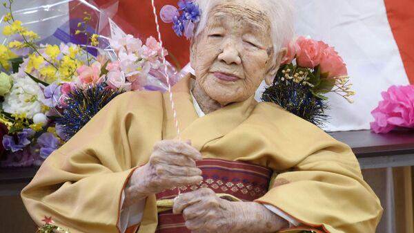 Japonya'da yaşayan Kane Tanaka, 117. doğum gününü kutlayarak sahip olduğu 'dünyanın en yaşlı insanı' rekorunu yeniledi. - Sputnik Türkiye