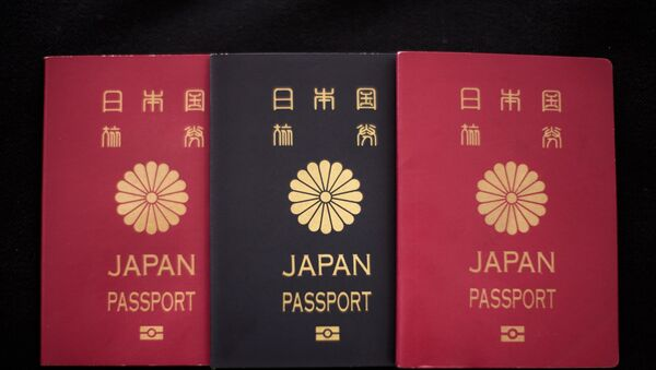Japon pasaportu - Sputnik Türkiye
