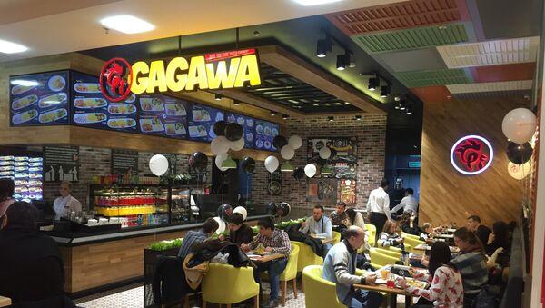 Gagawa Restaurants - Sputnik Türkiye