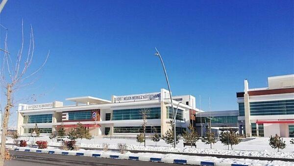 Van Yüzüncü Yıl Üniversitesi'nde 6 yıl önce yapımına başlanan Ferit Melen Kütüphanesi  - Sputnik Türkiye