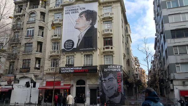 Gazeteci Hrant Dink öldürülüşünün 13'üncü yılında anıldı.  - Sputnik Türkiye