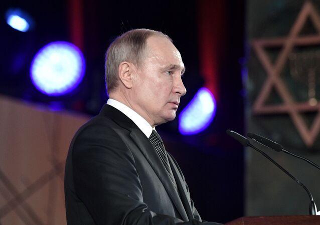 Rusya Devlet Başkanı Vladimir Putin, İsrail'de.
