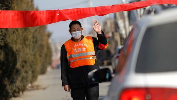 Çin-Pekin-koronavirüs - Sputnik Türkiye