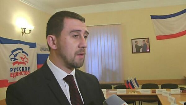 Eyvan Umerov - Sputnik Türkiye