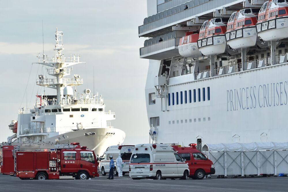 Geminin en az iki hafta daha karantina altında tutulması bekleniyor