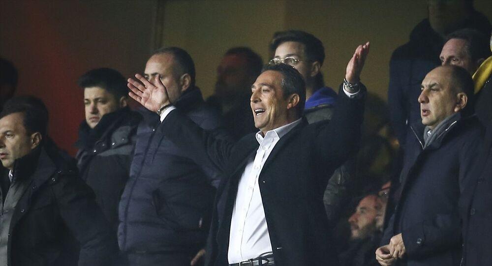 Süper Lig'in 21. haftasında Fenerbahçe ile Aytemiz Alanyaspor, Ülker Stadı'nda karşılaştı. Fenerbahçe Kulübü Başkanı Ali Koç, kaçan pozisyonlar sonrası üzüntü yaşadı.