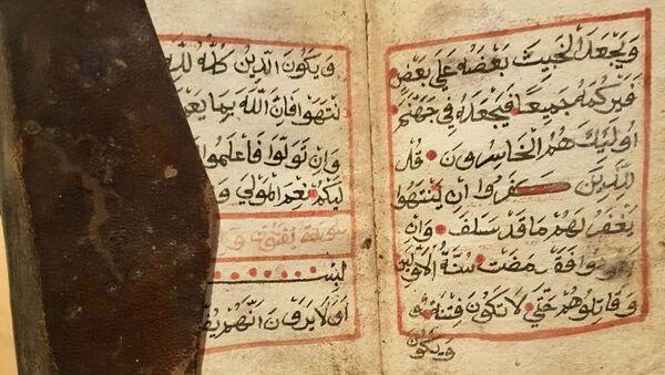 Muğla'da ceylan derisi ciltli 900 yıllık el yazması Kuran ele geçirildi - Sputnik Türkiye