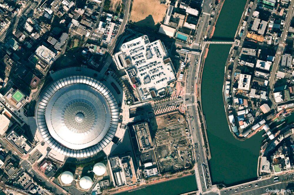 Japonya'nın Osaka kenti