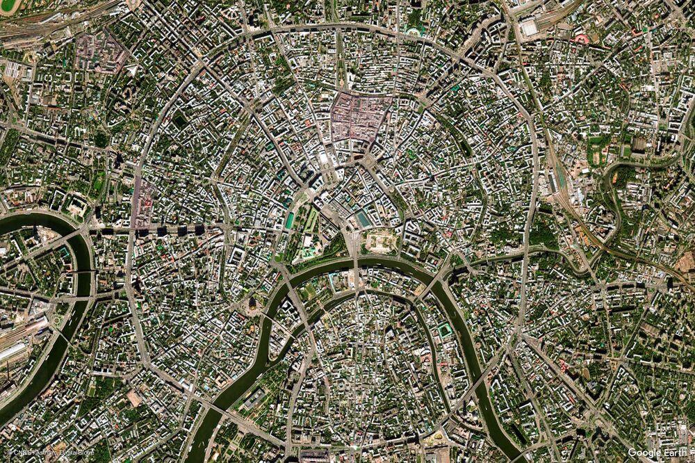Rusya'nın başkenti Moskova