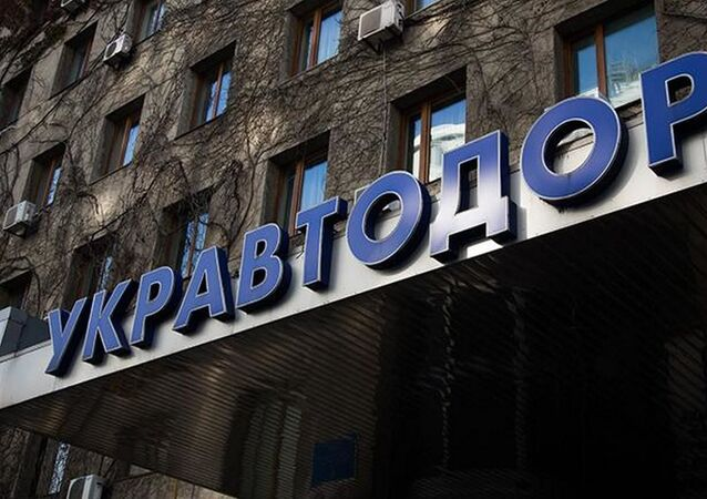 Ukrayna Devlet Karayolu Ajansı (Ukravtodor)