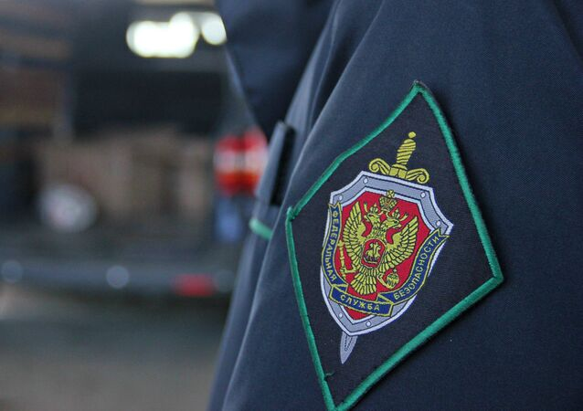 Rusya Federal Güvenlik Servisi (FSB),