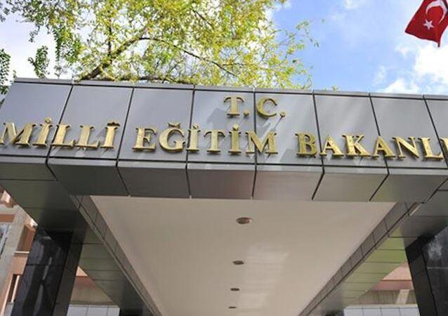 Milli Eğitim Bakanlığı (MEB)