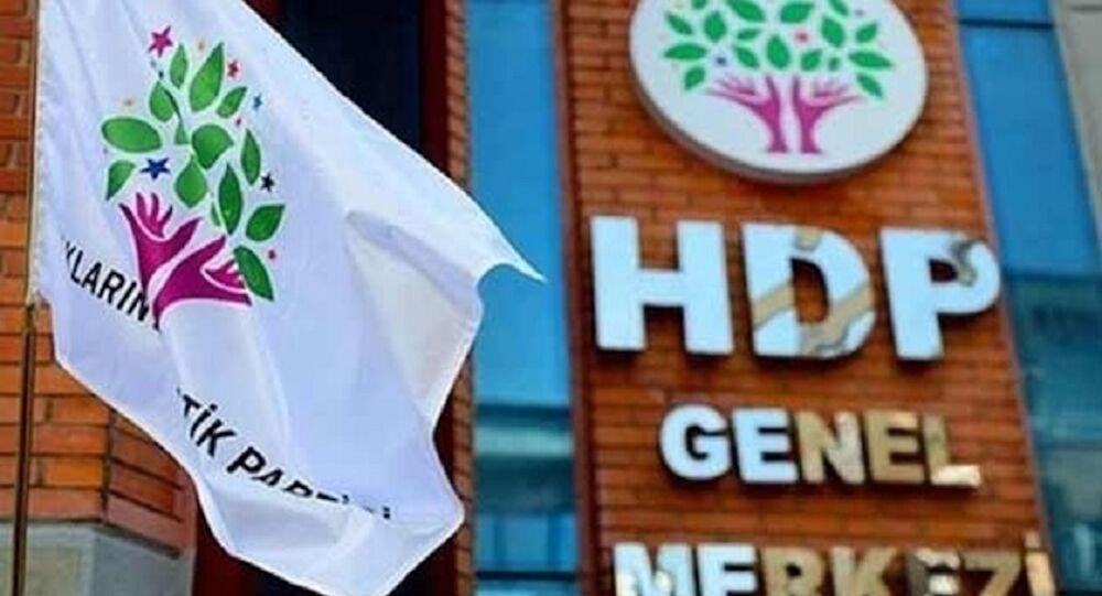 HDP bayrağı, HDP Genel Merkezi