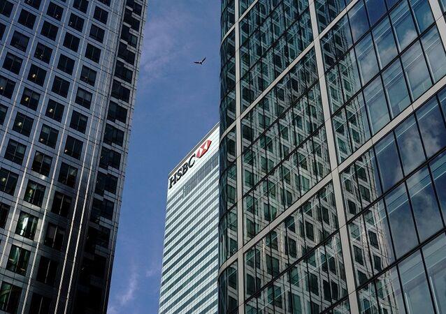 HSBC Canary Wharf  Londra