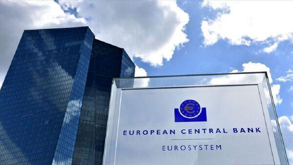Avrupa Merkez Bankası - Sputnik Türkiye