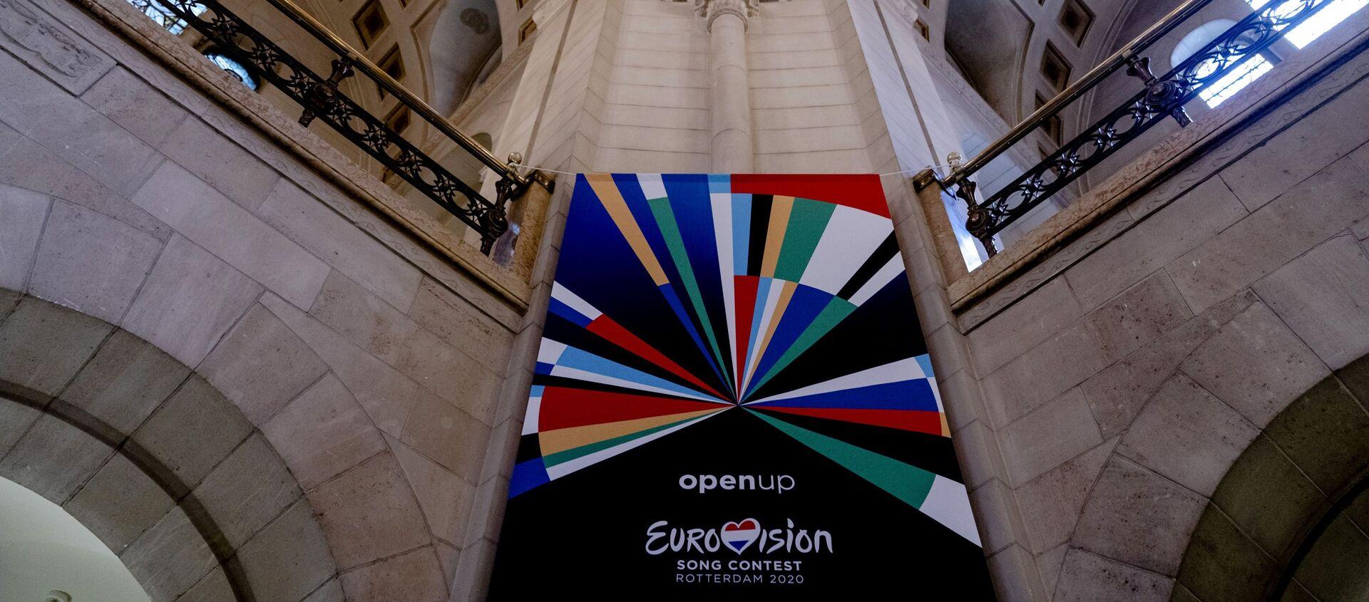 2020 Eurovision Şarkı Yarışması  - Sputnik Türkiye, 1920, 20.06.2021