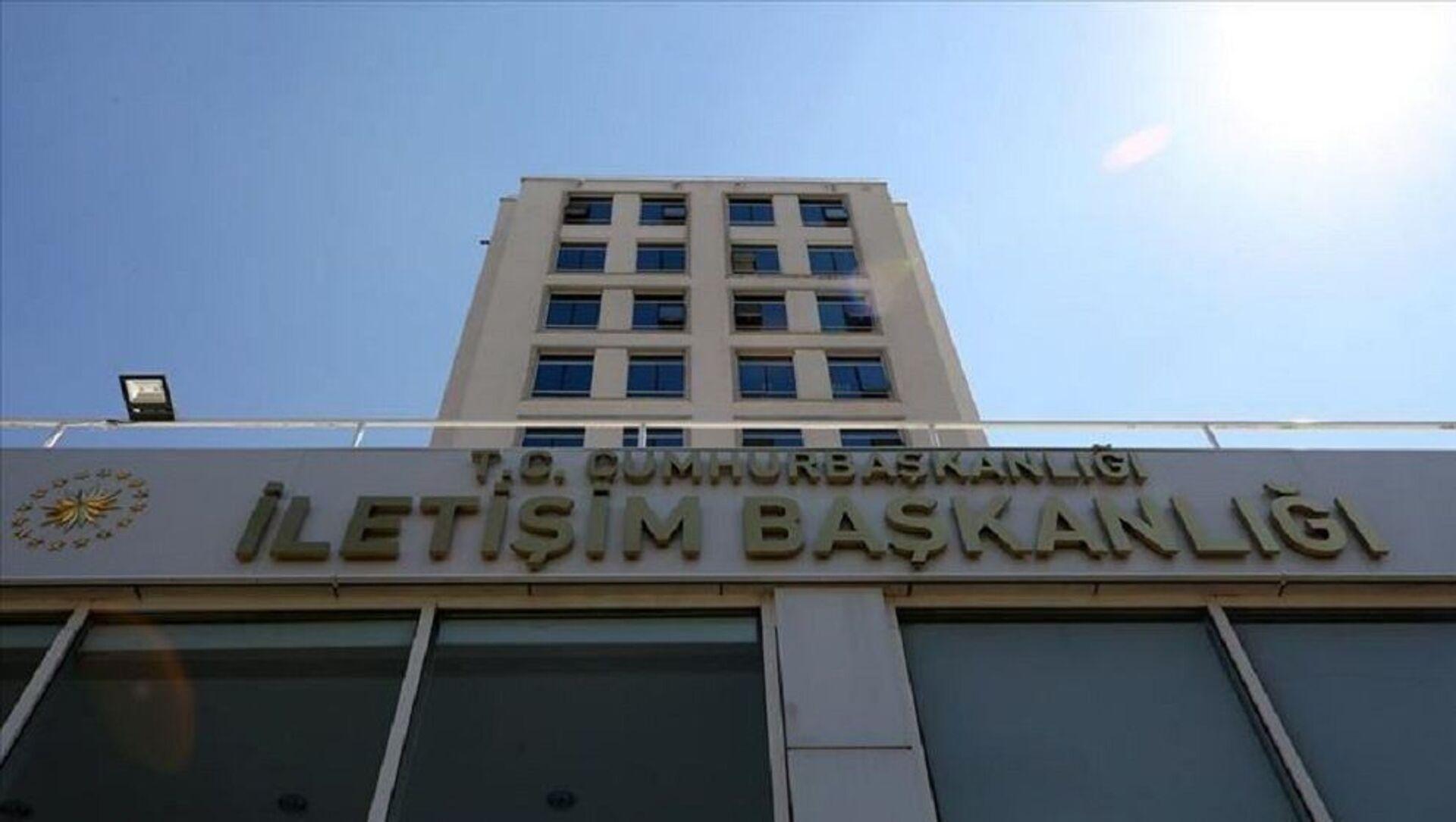 İletişim Başkanlığı - Sputnik Türkiye, 1920, 23.07.2021