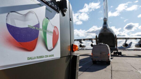 Rusya'nın ilk koronavirüs yardım uçakları İtalya'ya doğru yola çıktı - Sputnik Türkiye