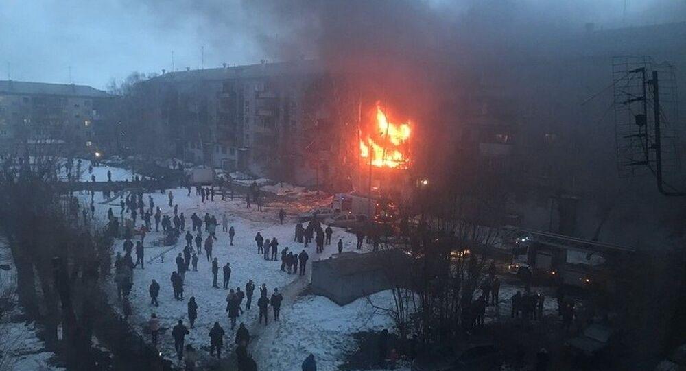Rusya'nın Çelyabinsk bölgesindeki Magnitogorsk şehrinde bir binada meydana gelen doğalgazpatlamasında ilk belirlemelere göre2kişi öldü