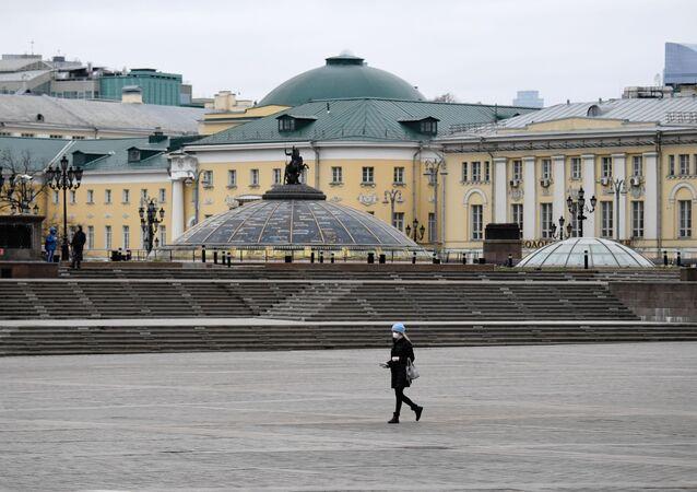 Moskova'nın merkezinden bir kare.