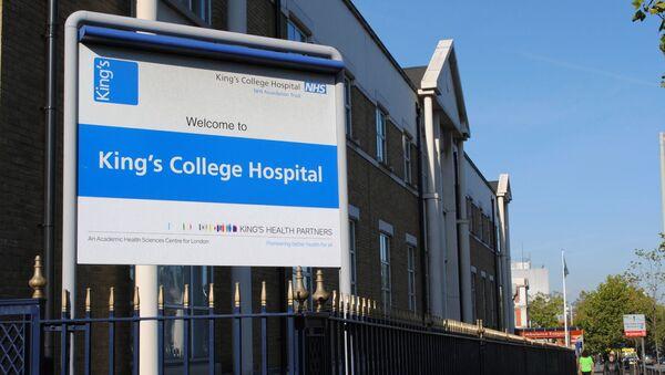 İngiltere, King's College Hospital - Sputnik Türkiye
