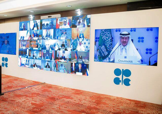 Petrol İhraç Eden Ülkeler Örgütünün (OPEC)10'uncu Olağanüstü Bakanlar Toplantısı telekonferans aracılığıyla başladı.