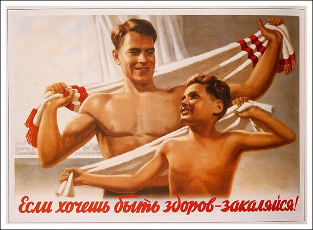 'Sağlıklı olmak istiyorsan kendini  soğuğa alıştır!' sloganlı Sovyet pankartı.