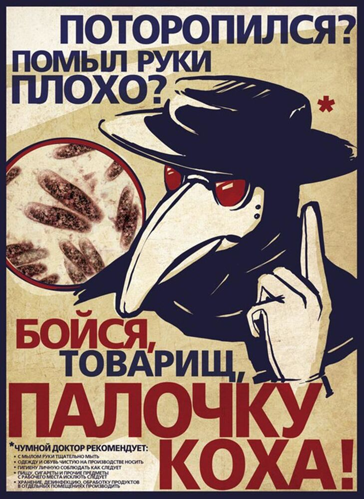Tüberküloz ile mücadelenin önemine  halkın dikkatini çeken pankart.