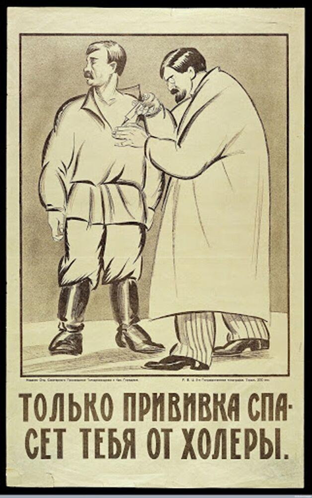 'Sadece aşı seni koleradan kurtaracak' yazılı Sovyet pankartı.