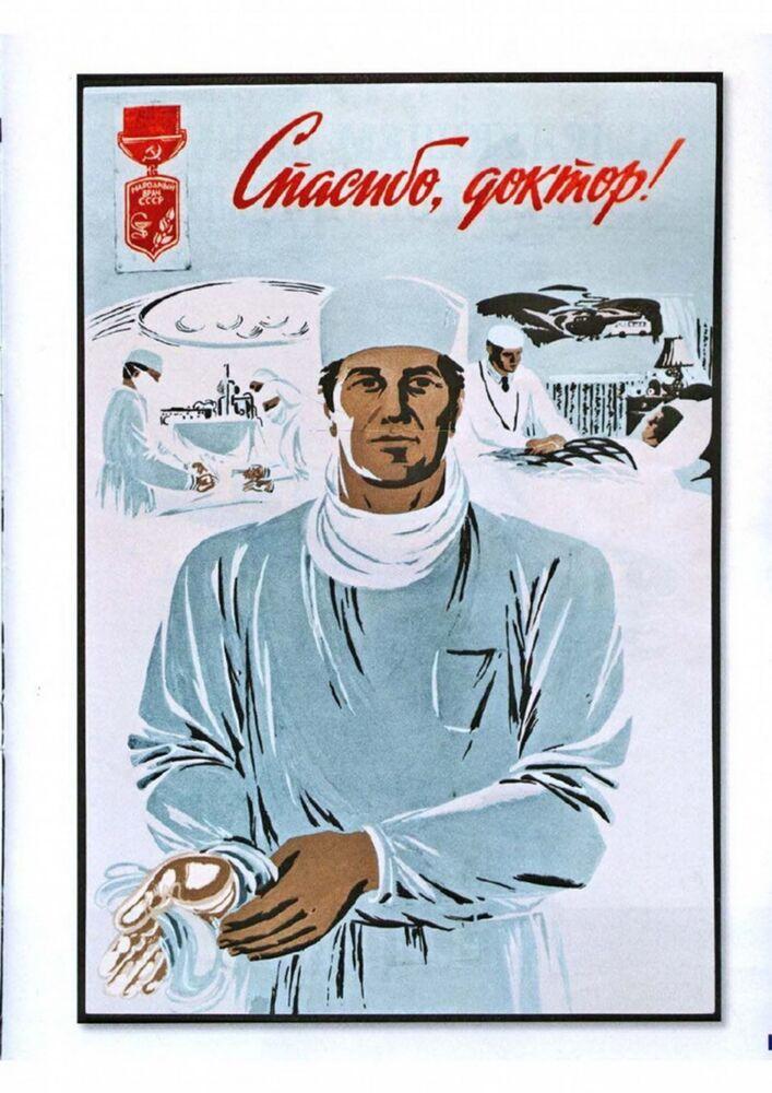Sovyet döneminden kalma 'Teşekkürler, doktor!' yazılı pankart.