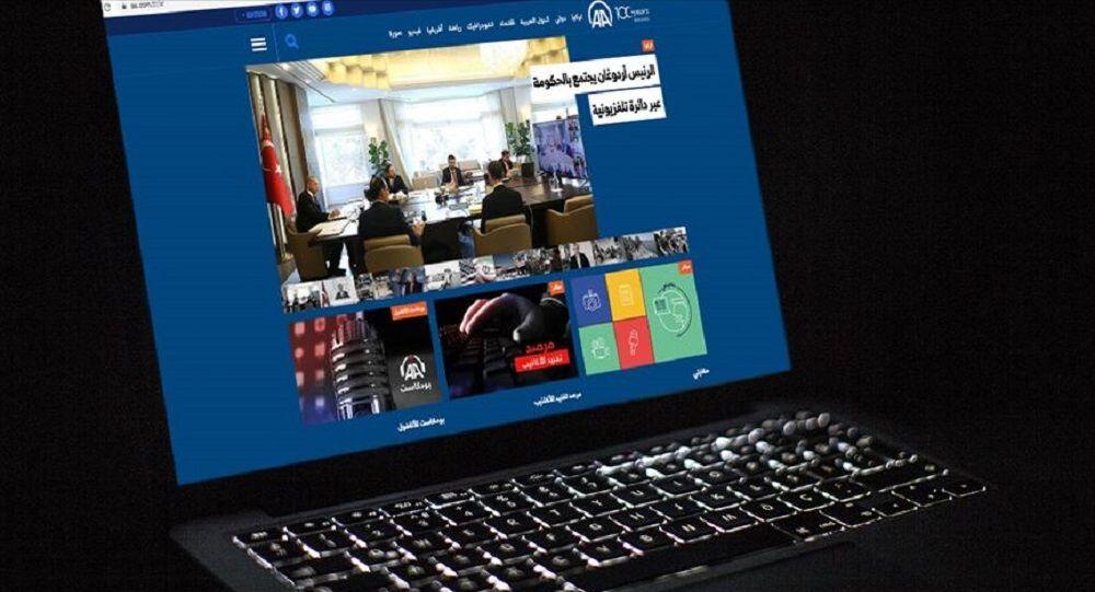 Anadolu Ajansı Suudi Arabistan