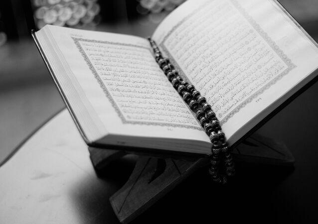 Kuran-Kur'an-ı Kerim