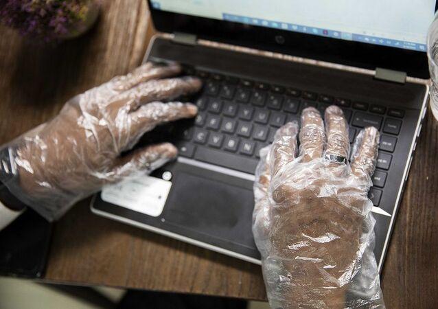 Bilgisayar koronavirüs