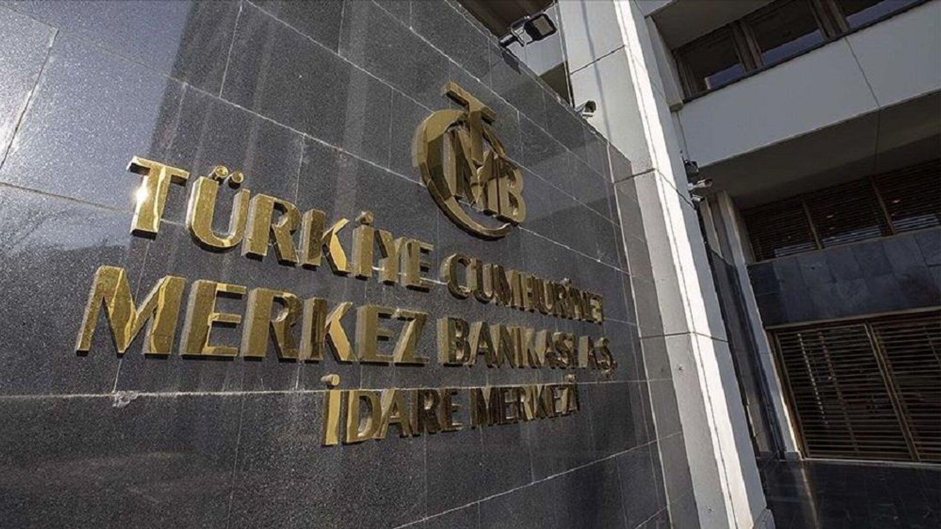 Merkez Bankası, TCMB - Sputnik Türkiye, 1920, 08.04.2021