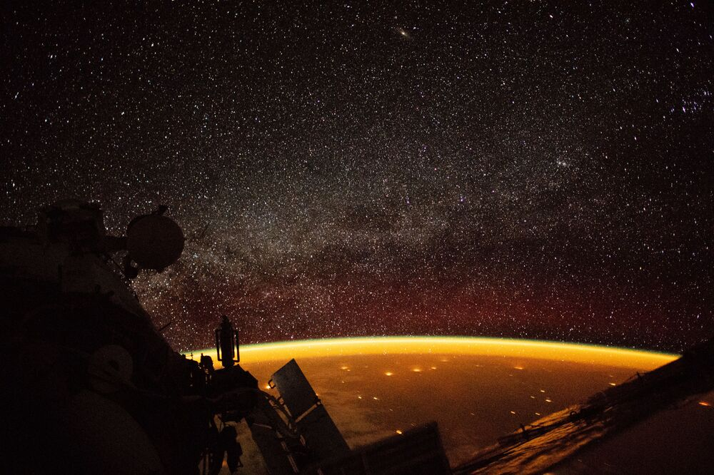 UUİ'den çekilen Dünya görüntüsü