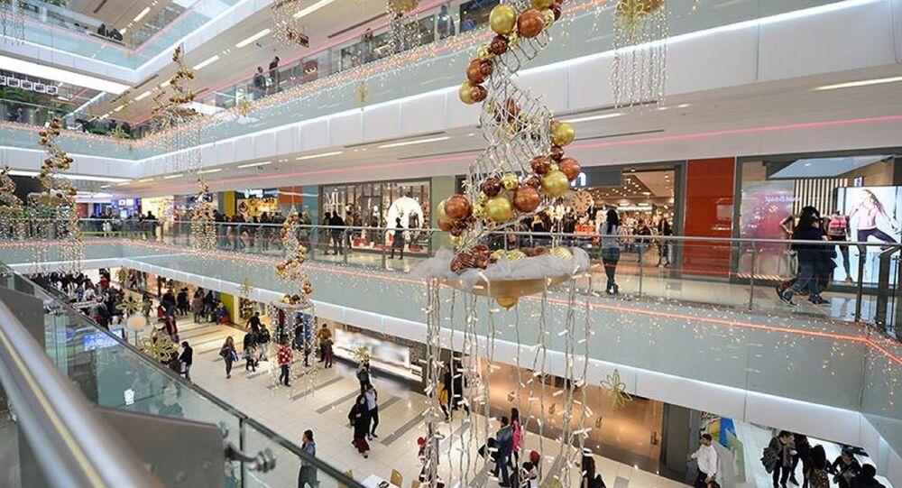 AVM - Alışveriş merkezi