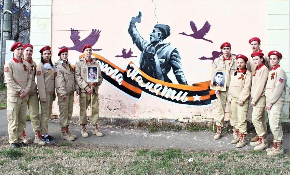 Rusya'nın Krasnodar kentinde Büyük Anavatan Savaşı'nda kazanılan zafer şerefine çizilen grafiti.