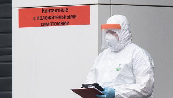 Rusya, koroanvirüs - Sputnik Türkiye
