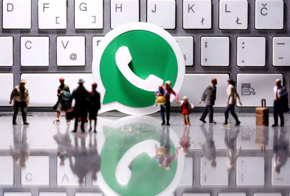 Kamu çalışanlarına WhatsApp yasağı - Sputnik Türkiye