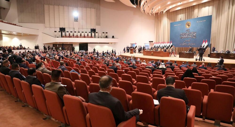 Irak Parlamentosu (meclisi)